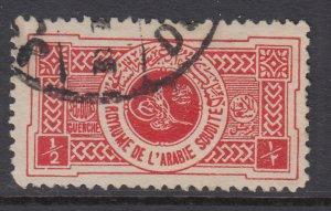 Saudi Arabia RA1 Used VF