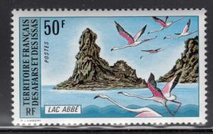 Afars & Issas 1974 MNH Scott #372 50fr Flamingos, Lake Abbe