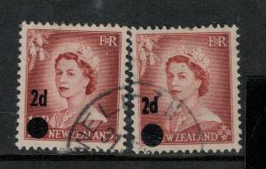 New Zealand 1958 SC 319-320 Used CV $175.00 Set