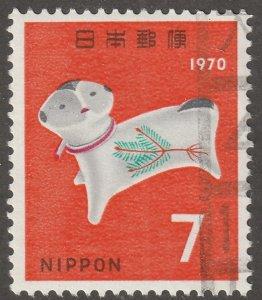Japan stamp, Scott# 1021, used, hinged, cultural,