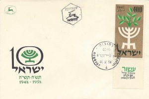 ISRAEL 10th INDEPENDENCE ANNIVERSARY, MEMORIAL DAY Sc 142 FDC 1958
