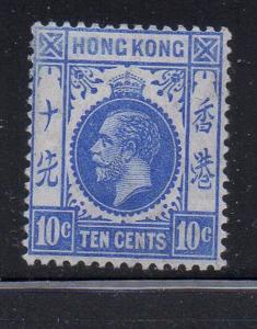 Hong King Sc 114 1912 10c ultramarine George V stamp mint
