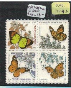 Bangladesh Butterfly SC 383a MNH (1ege)