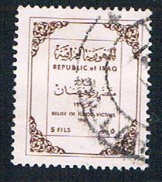 Iraq RA13 Used Surtax (BP8134)