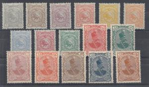 Iran Sc 136-151 MOG. 1899 Lion & Shah definitives complete, many thinned.