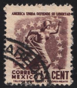 Mexico, Scott # 790, Used