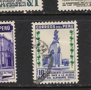 PERU 434 VFU GRAU MONUMENT 225G