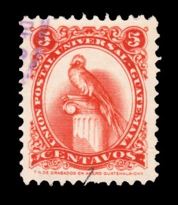GUATEMALA STAMP 1957. SCOTT # 372. USED.