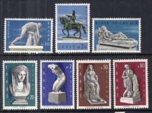 Greece MNH 879-85 Statues 1966