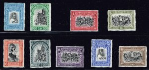 PORTUGAL STAMP 1928 Independence Issue MH/OG STAMPS LOT