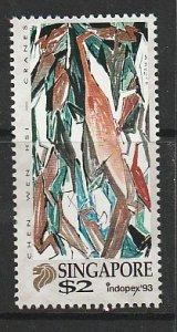 1993 Singapore -Sc 653 - 1 singles - MNH VF - Cranes by Chen Wen Hsi