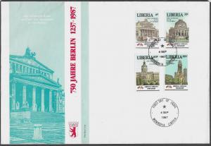 LIBERIA 1987 FDC Cover 750 Years Berlin Monrovia FDI CDS Unaddressed
