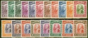 Sarawak 1934 set of 19 to $5 SG106-124 Fine Mtd Mint