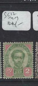 THAILAND (P0606B) RAMA  2A  SC 12     MOG