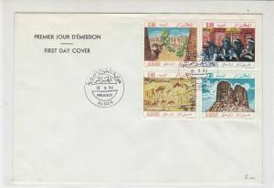 Algeria 1984  Multiple Stamps Hills Cave Drawings People FDC Cover Ref 29918