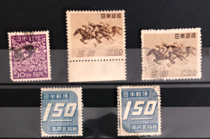 1942-48 Stamps