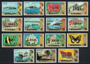 Kiribati Birds Butterfly Fish Ships Hibiscus Definitives optd 'O.K.G.S.' 15v