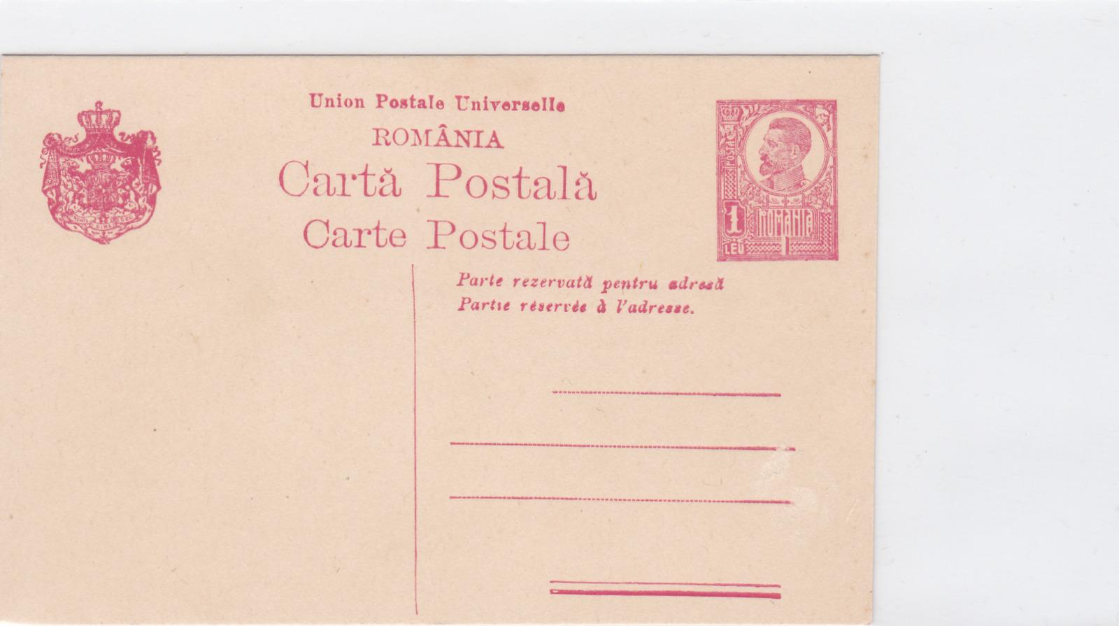 romania unused postal stamps stationary item ref r16169