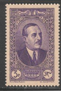 Lebanon #139 (A24) VF MINT VLH - 1937-40 3p President Emile Edde