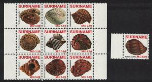Suriname Shells 10v SG#2837-2846