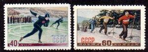 RUSSIA 1617-8 MH SCV $10.00 BIN $5.00 SPORTS
