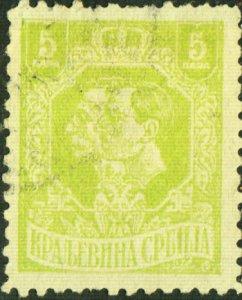 Serbia #157 Used
