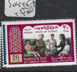 KUWAIT    (P0405B)  FAMILY DAY  SG 445-6   MNH