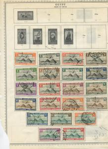 STAMP STATION PERTH Egypt # C5-C25 Air Post Set 1933-38 Used CV$20.00
