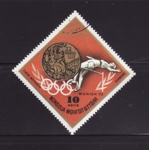 Mongolia 700 U Sports, Olympics, Pole Vault