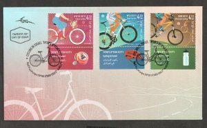 2019  ISREAL -  SG: N/A  -  CYCLING - FIRST DAY COVERS