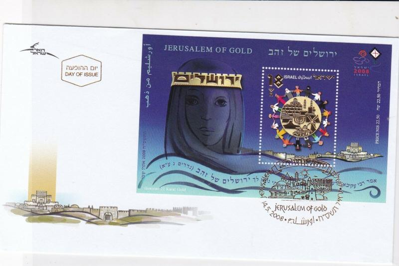 israel 2008 illustrated stamps sheet cover ref 19905