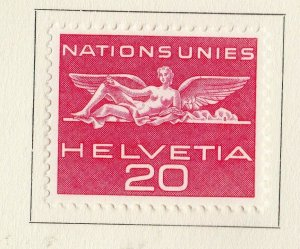 Switzerland Helvetia 1959 Early Issue Fine Mint Hinged 20c. NW-170833