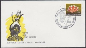 PAPUA NEW GUINEA 1970 cover ODAKYU EXHIBITION commem cancel.................L582