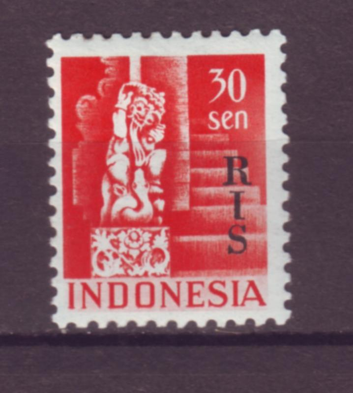 J21020 Jlstamps 1950 indonesia part of set mh #347 ris ovp,t