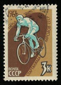 Sport 1963 USSR 3Kop (TS-199)