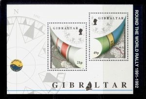 GIBRALTAR QEII SG MS681, 1992 round the world mini sheet, NH MINT.
