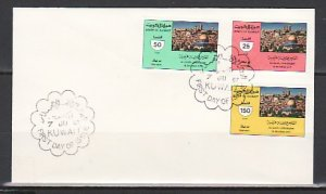 Kuwait, Scott cat. 1037-1039. Day of Ghods-Jerusalem issue. First day cover.^