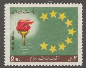 Persian stamp, Scott# 1421, mint never hinged, flame and stars, #V-43