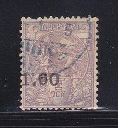 Ethiopia 48 U Lion Of Judah SCV $22.00