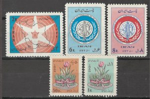 COLLECTION LOT # 5635 IRAN 5 MH STAMPS 1965 CV+$10