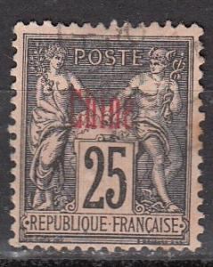 France Off China 6 Cer 8 Used F/VF 1894 SCV $2.50