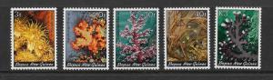 CORALS - PAPUA NEW GUINEA #575-9  MNH