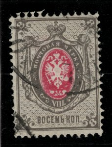 Russia Stamp Scott #28, Used - Free U.S. Shipping, Free Worldwide Shipping Ov...