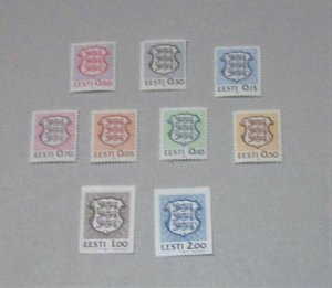 Estonia - 200-08, MNH Set. National Arms. SCV - $5.45