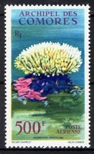 Comoro Island 1962, Coral 500 Fr, Airmail VF MNH