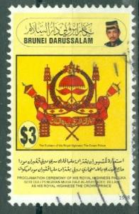 Brunei - Scott 534