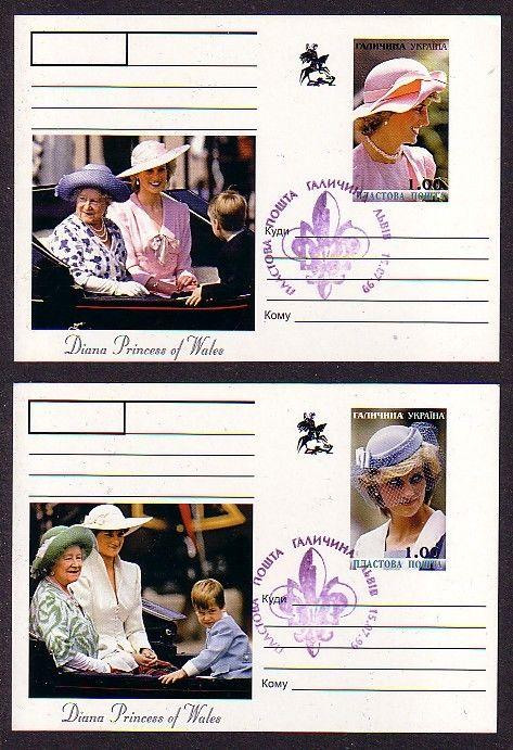Galicia, 1999 Russian Local issue. Lady Diana Postal Cards. Scout cancel.
