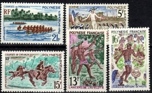 French Polynesia #228-32 MNH CV $24.10 (X1409)