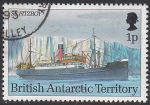 British Antarctic Territory 1993 used Sc #202 1p SS Fitzroy Research Ships