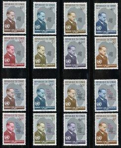 Congo, D.R. Scott 405-12,417-24 Unused HOG - 1962 Dag Hammarskjöld - SCV $12.90